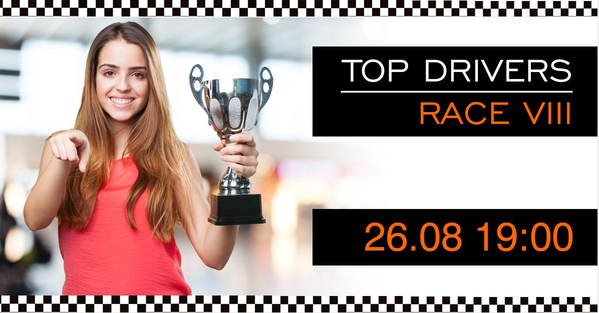 TopDriversFB RACE 8